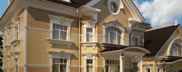 Архитектурные элементы, формирующие облик здания
