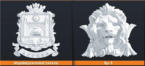 фамильный герб барельефы из пенопласта