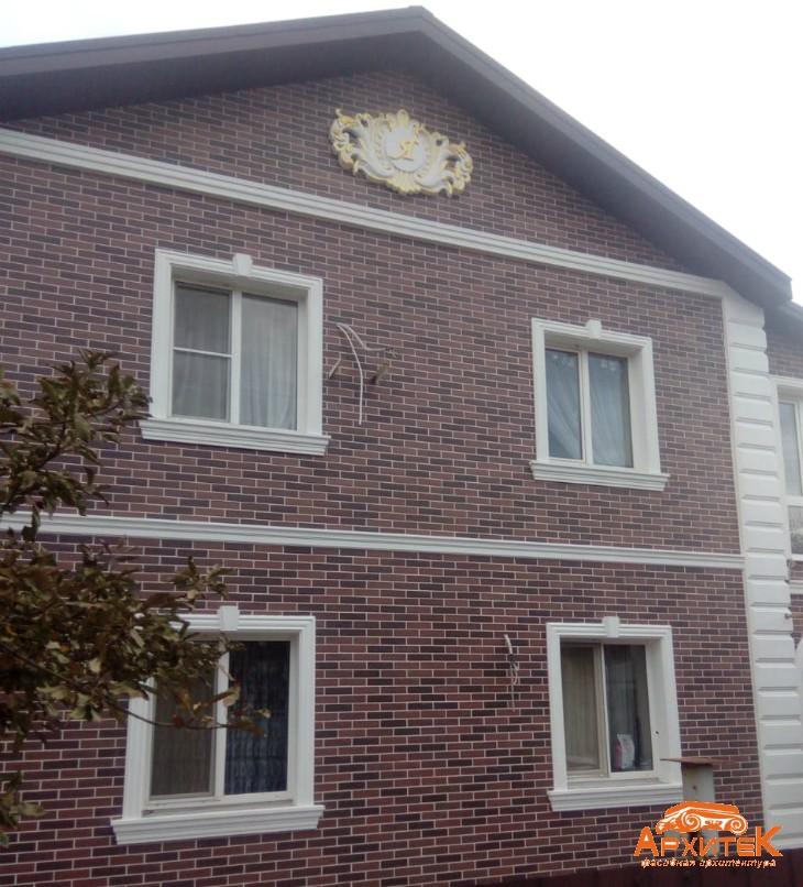 Дом в Новочеркасске